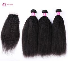 AFO Kinky Straight Brazilian Hair Frontals Closure With Hair Weaves