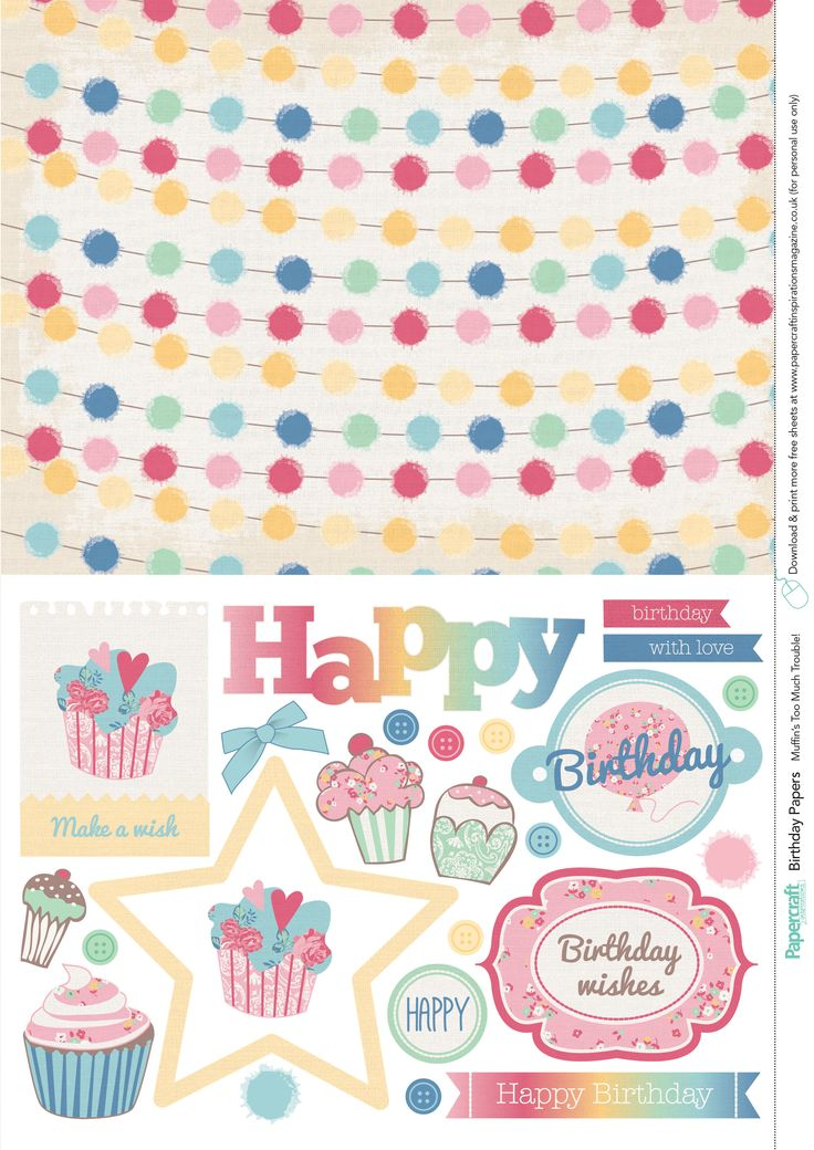 Papercraft Inspirations 151 free printable papers