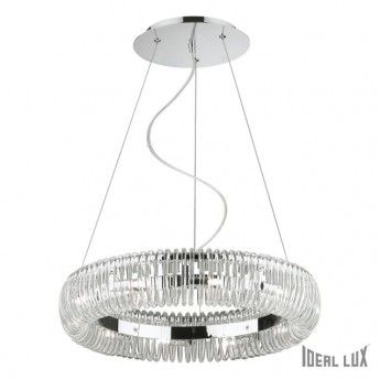 Nowoczesna lampa wisząca - abanet.pl - Quasar SP6 - Ideal Lux - lampa wisząca    #abanet.pl #lampy_Kraków  #modne_lampy