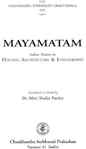 Mayamatam is the book of ancient Indian building techniques including the strongest concrete glue lasting thousands of years.