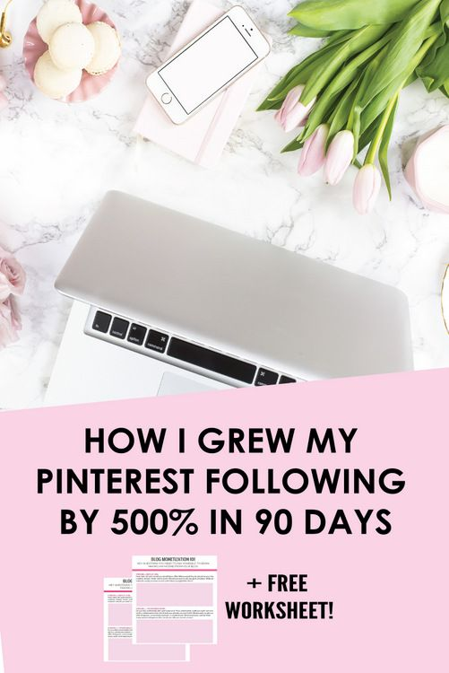 Want to increase your blog traffic? Amp up your Pinterest game! Here are 5 strategies for improving your Pinterest profile, gaining new followers, and driving traffic to your blog or online biz. Perfect for online entrepreneurs! Click through for the tips and a free worksheet.