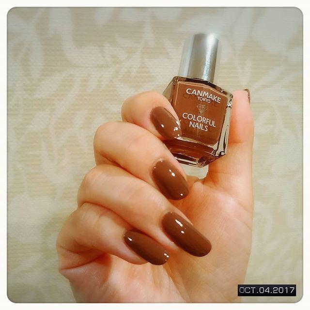 【54】チョコレートシロップ この色好き! コーセーのnail holicばっかり買ってるけど、ちょっと冒険。 秋色可愛い~♪ #キャンメイク #セルフネイル #セルフネイル派 #マニキュア #ネイルポリッシュ