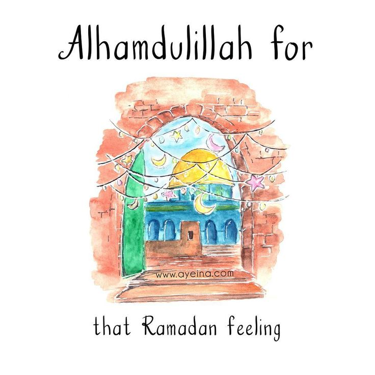 10 Tips to Help Kids Fast for Ramadan | AYEINA