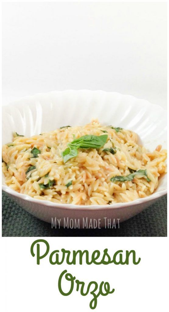 This savory and tasty Parmesan Orzo recipe is the perfect side dish.  It will make a great addition to any dinner menu.