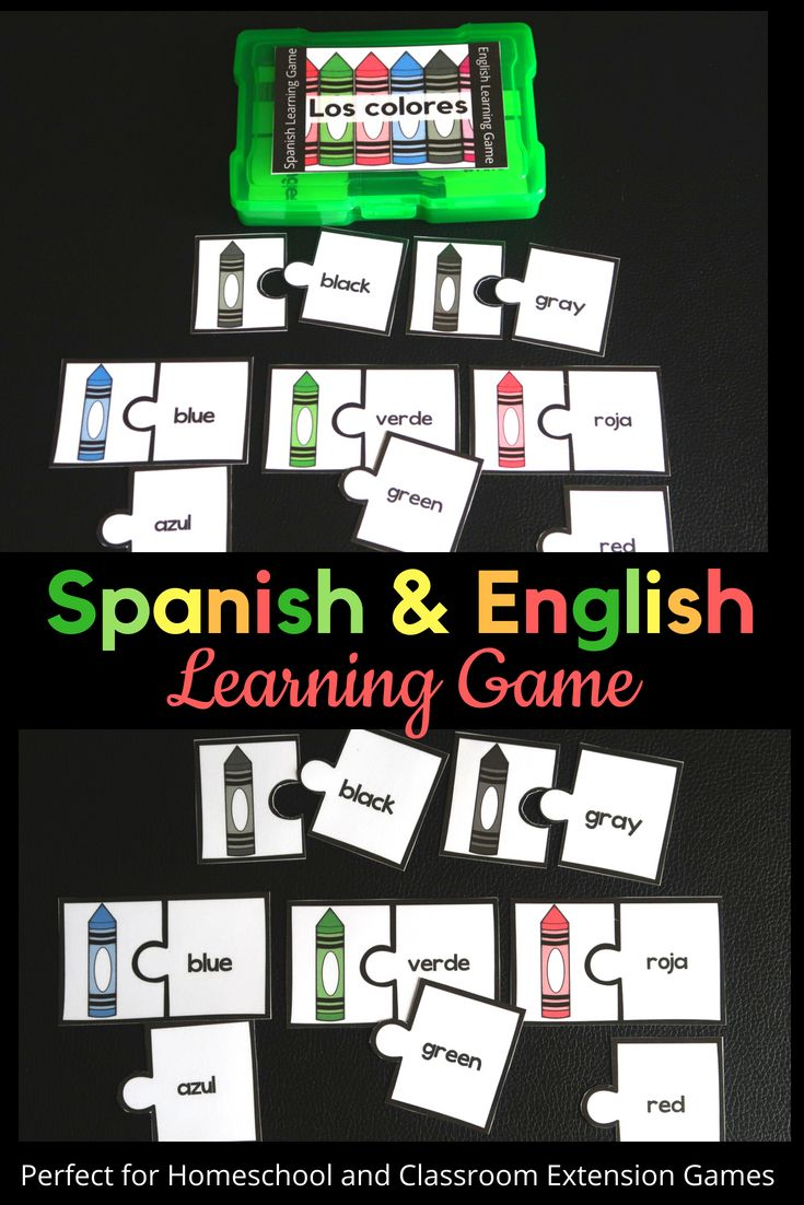 Renforce Learning Los Colores Colors Learning Colors In Spanish English Bundle