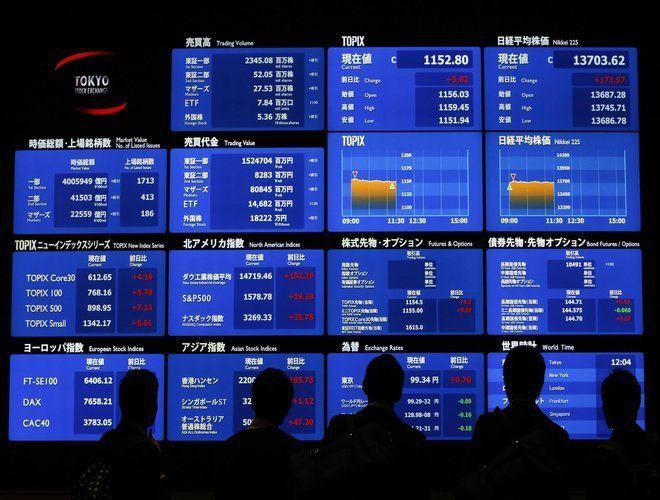 Mercados asiáticos ficam com ganhos esperando o Fed e o BoJ - http://po.st/zHeZns  #Bolsa-de-Valores - #Ásia, #Indicadores, #Japão, #Mercados
