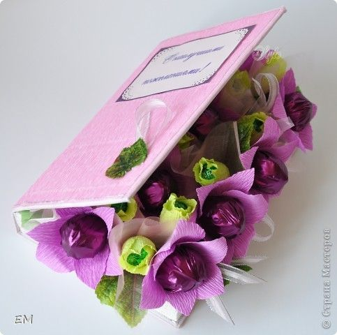 Свит-дизайн День рождения День учителя Книга сладкой жизни   фото 1