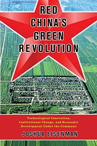 Red China's Green Revolution: Technological Innovation, I... https://www.amazon.co.uk/dp/0231186673/ref=cm_sw_r_pi_dp_U_x_jKfEAbB2BKPG5