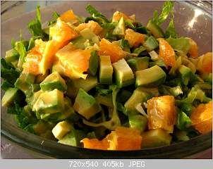 Σαλάτα αβοκάντο με vinaigrette πορτοκαλιού