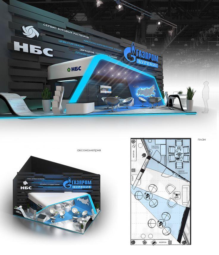 Проекты выставочных стендов: Akado,Viacom, Discovery,АтомСвет, Текта Group,МАЙ Foods