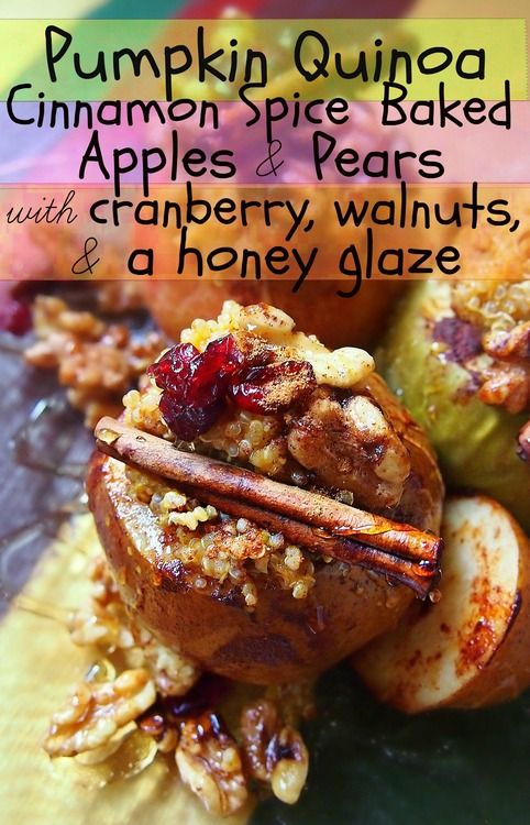 Pumpkin Quinoa Cinnamon Spice Baked Apples & Pears with Cranberry, Walnuts, & a Honey Glaze!