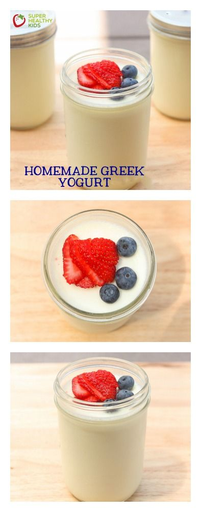 This Homemade Greek Yogurt is super creamy and will save you TONS of money.  www.superhealthykids.com