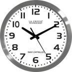 16 in. Analog Atomic Clock