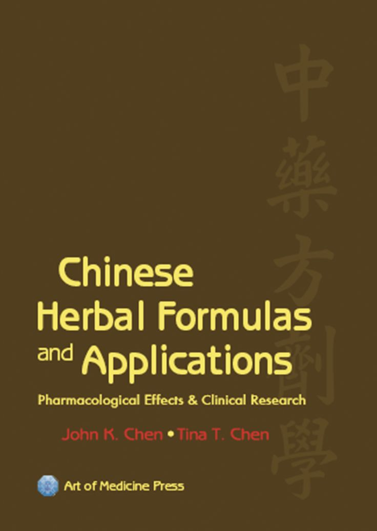 7 best All About Herbal Formulas images on Pinterest | Book, Books ...