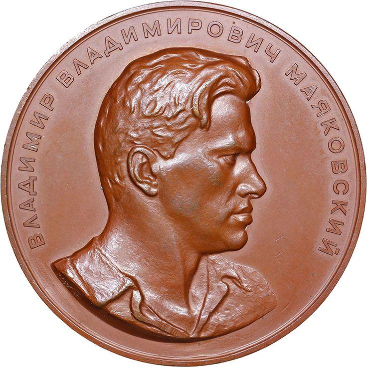 USSR tablemedal - Vladimir Mayakovsky, 1957 | Coins.ee - Numismatics