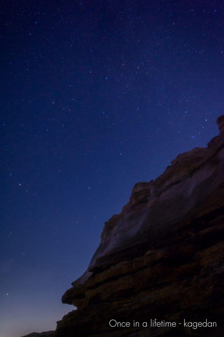 https://flic.kr/p/B5ZPrL   岩場に輝く   星座をそろそろ覚えないといけないですよね(苦笑)