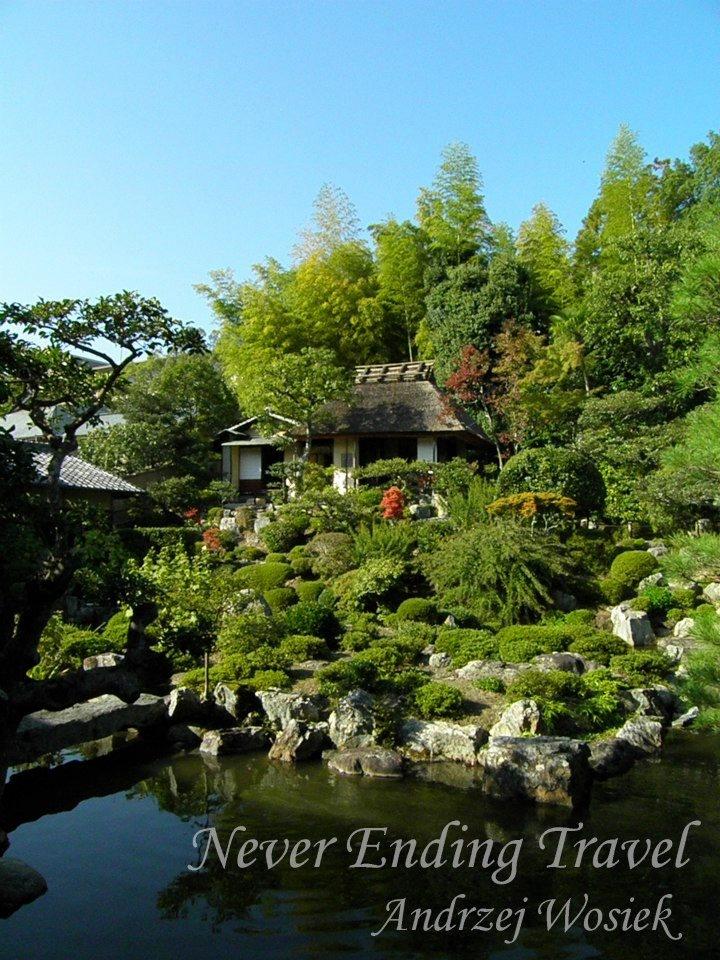 świątynia Tojiin // (等持院) //TojiinTōji-in