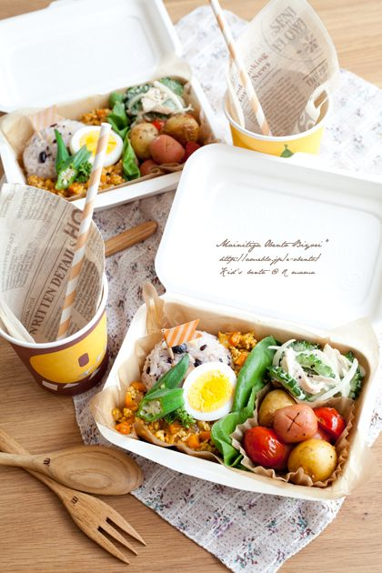 "DELI-style ★ Keema Curry Lunches | Mama official blog Ru ~ ""Oh daily lunch weather ♪"" Powered by Ameba"