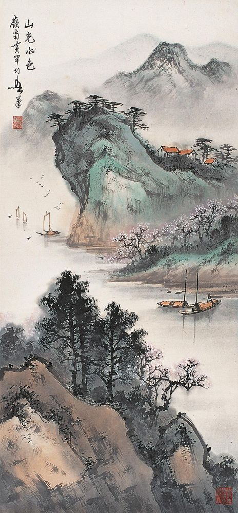Landscape in southern China, ink painting by Huang Huanwu (1906 - 1985), a Lingnan (southern tip of China) style painter
