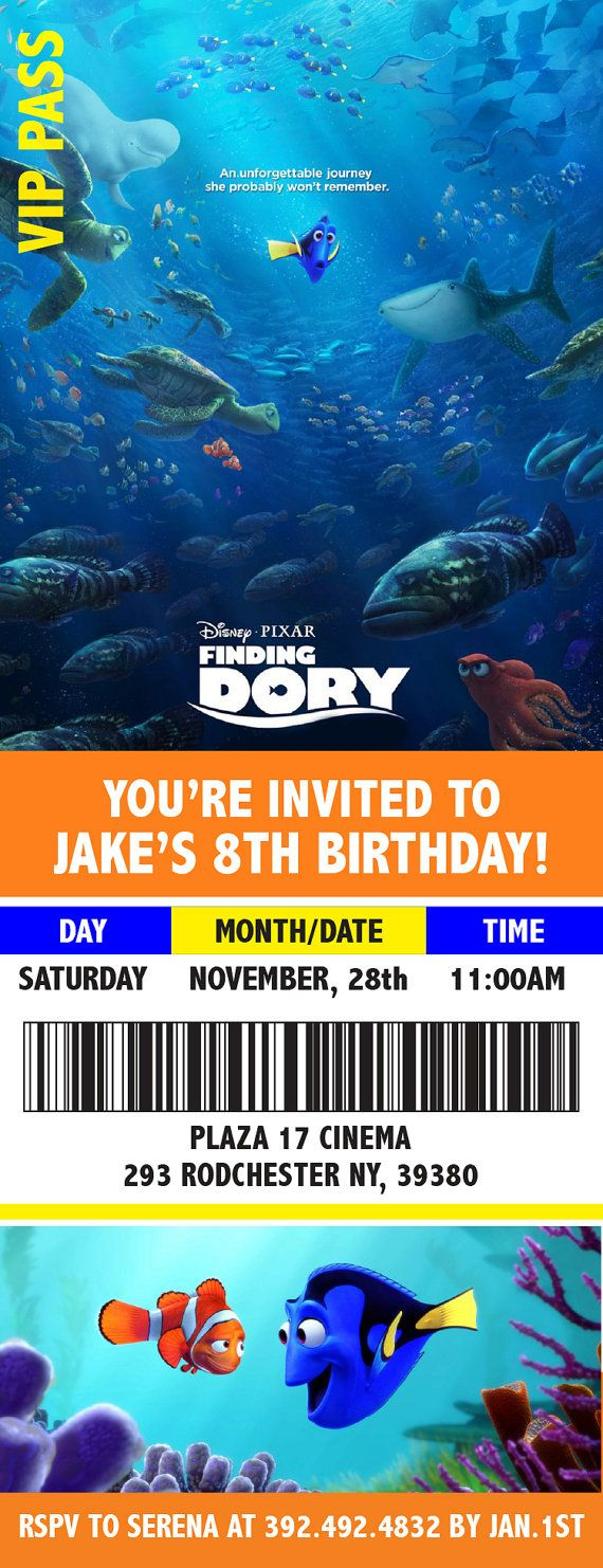 Finding Dory Movie Themed Birthday Party by BohemianBungalow1986