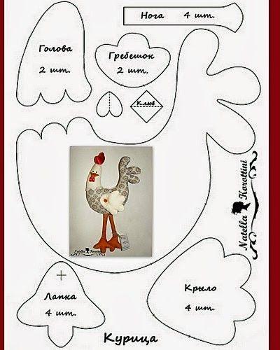 ARTE COM QUIANE - Paps,Moldes,E.V.A,Feltro,Costuras,Fofuchas 3D: Galos e Galinhas