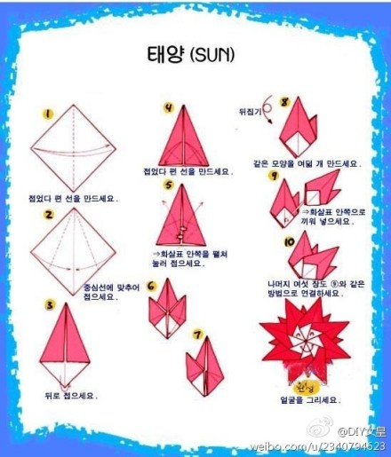 how to make a simple origami sun