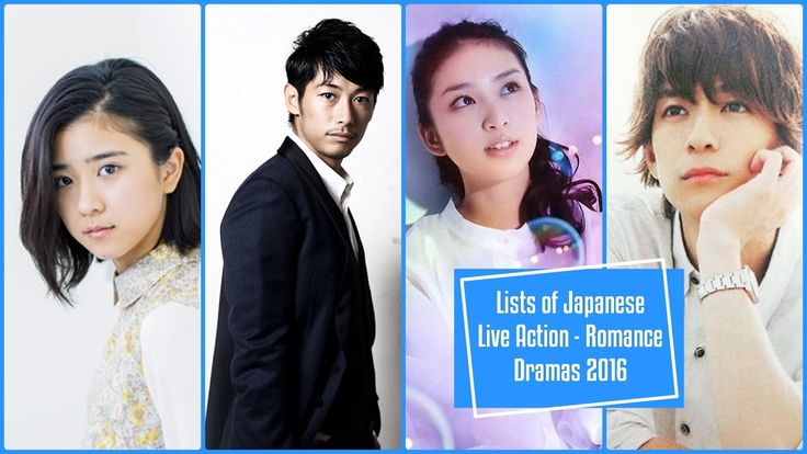Lists of Japanese Live Action   Romance Dramas 2016