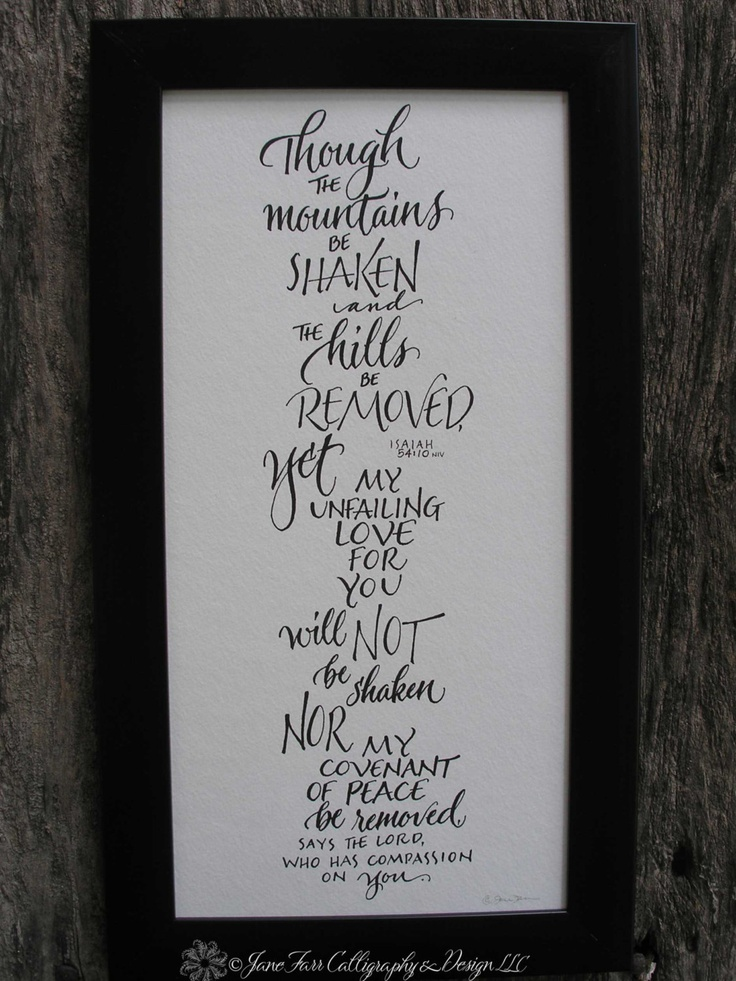 Isaiah 54 10 Calligraphy Framed Print by APlaceToFlourish on Etsy