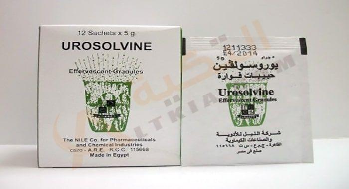 دواء يوروسولفين Urosolvine فوار ي ستخدم لعلاج الأملاح الناتجة من النقرس حيث يظهر هذا المرض في حالة زيادة نسبة الحموضة في Sachet How To Make Chemical Industry