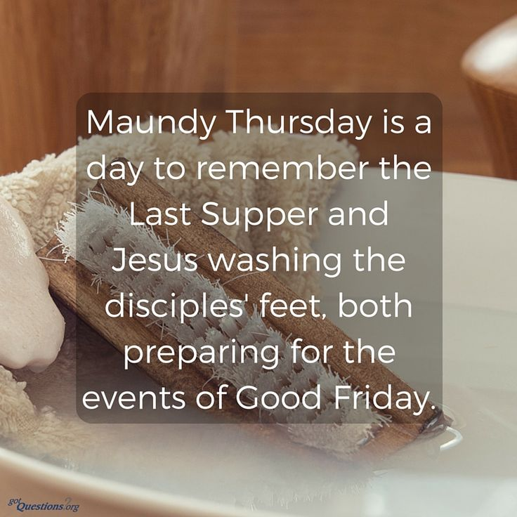 "#MaundyThursday. Why is it called ""Maundy"" and how is it celebrated? http://www.gotquestions.org/Maundy-Thursday.html  #Easter"