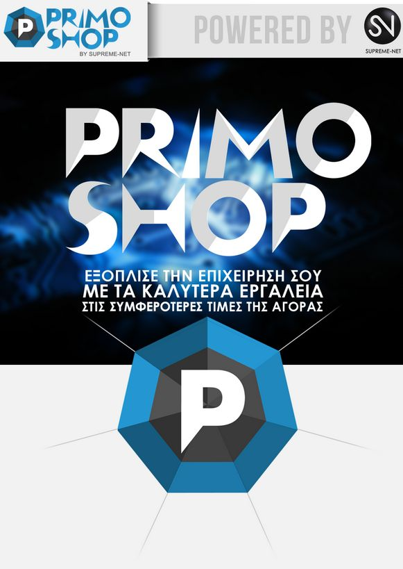 Equip your business with the best tools! The most advantageous market rates! Primo-Shop is here.. http://primo-shop.eu/en/