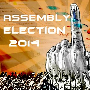 Deoghar (SC) assembly election result 2014 live,Deoghar (SC) assembly vidhan sabha election contesting candidate 2014,BJP Congress JMM JVM candidate list Deoghar (SC),Deoghar (SC) Voter list 2014 2015 booth wise,booth wise Deoghar (SC) Ranchi polling Station,Deoghar (SC) opinion/exit poll 2014,Deoghar (SC) matdata Suchi in excel format