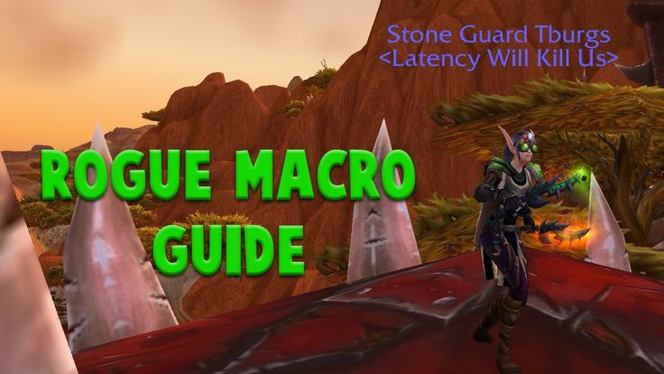 Legion Rogue Macro Guide #worldofwarcraft #blizzard #Hearthstone #wow #Warcraft #BlizzardCS #gaming