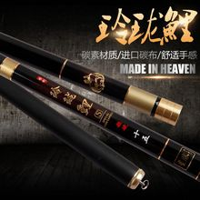 Carbon Fiber Telescopic Fishing Rod3.6m/7.2m 28 Fishing rods of pure carbon High Performance Spinning Sea Fishing Pole