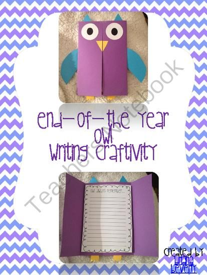 End of the year writing activity foldable owl from