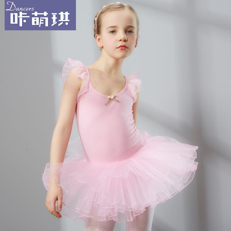 2016 New Children Ballet Dance Costume Girls Summer Short Sleeved Clothes Children Gymnastics Ballet Skirt Dress Costume  B-3360 #Affiliate