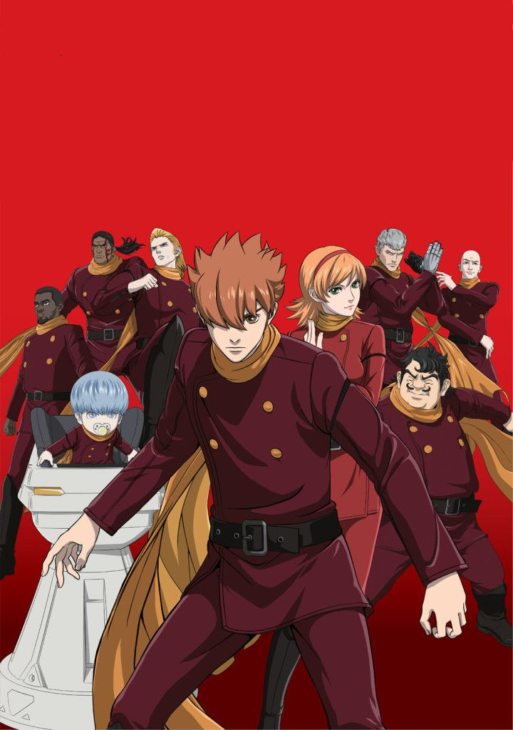 262 best Cyborg 009 images on Pinterest | Cinema posters ...