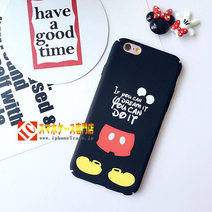 iPhone7 ケースディズニー Disney 超薄いマット素材iPhone6sミッキーマウス アイフォン7plusオリジナルキャラクター7/6plusハード携帯カバー