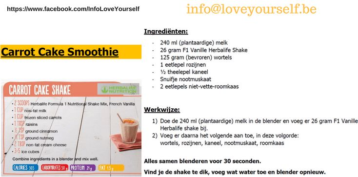 Herbalife Smoothie Recepten (3)