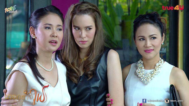 Ký ức bỏ quên - SCTV6 (2015)