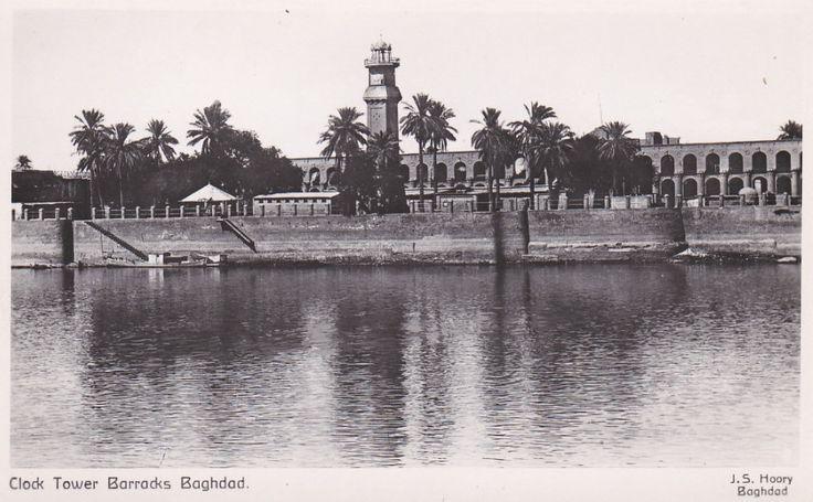 Pin Su بغداد العراق