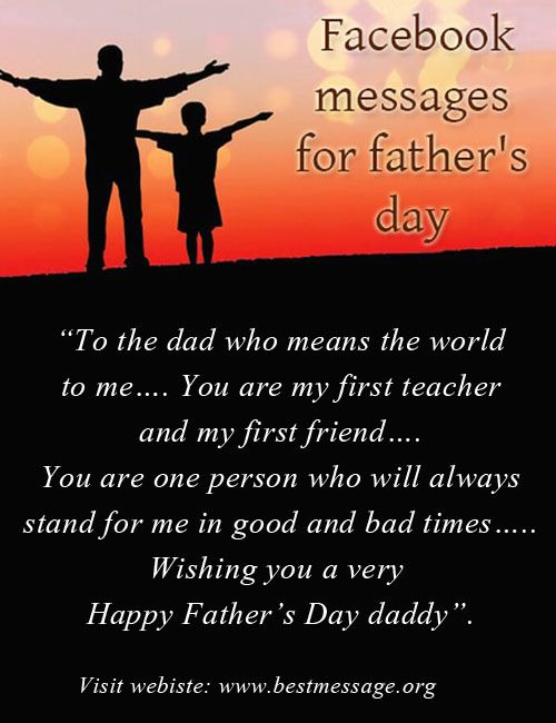 Make your father feel happier by sending father day messages through social networking site facebook. The father day wishes would show the love the children have for him. #fathersdaymessages #fathersdaywishes #fathersday2017