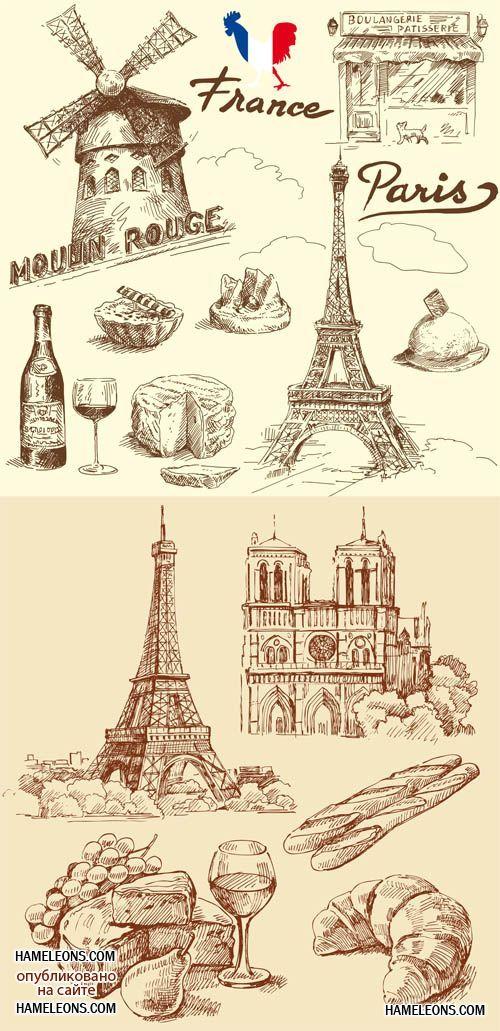 Париж и его символы в винтажном стиле - векторный клипарт | Vintage Paris symbols vector