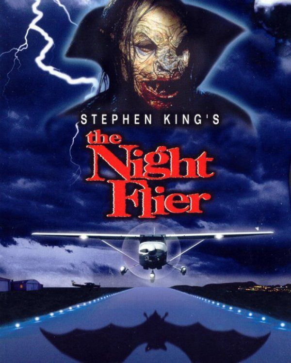Halloween & Horror Movies #30 - The NIGHT FLIER (New Line Cinema-1997).