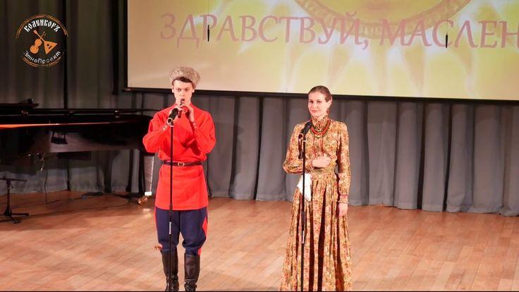 КоленкорЪ - Голубеня (live) Kolenkor - Golubenya (live)