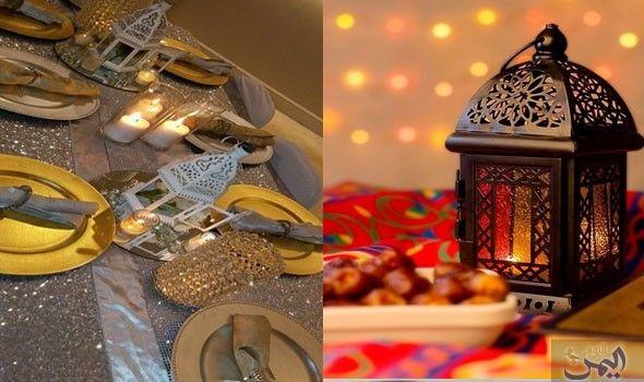 أفكار بسيطة ومميزة لتزين المائدة في شهر رمضان Table Decorations Decor Home Decor
