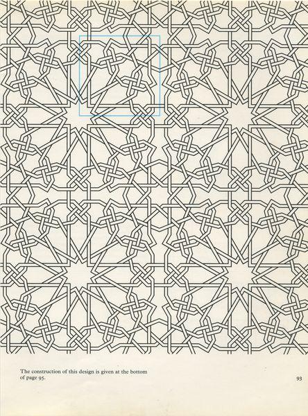 Pia 093 Pattern In Islamic Art David Wade Pattern In Islamic