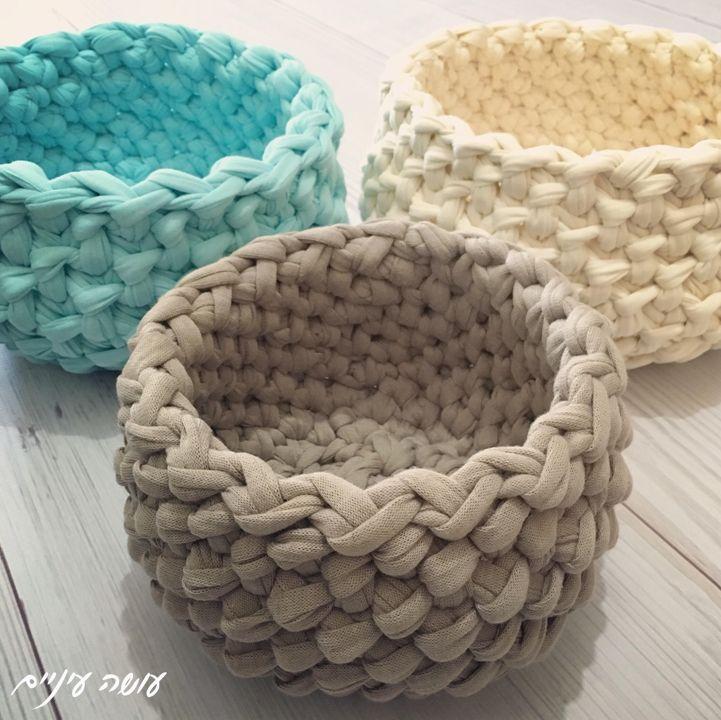 Fazendo olho - uma cesta tecida, malha fio-shirt ||  Osa Einaim - Crochet cesta tecida trapillo t-shirt de fios