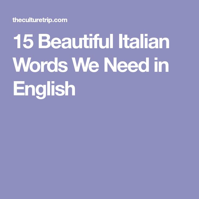 English In Italian: The 25+ Best Beautiful Italian Words Ideas On Pinterest
