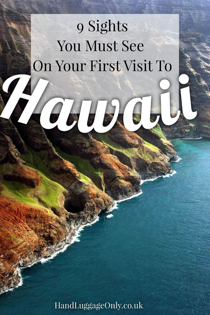 9 Sights In Hawaii You Must See On Your First Visit (8)